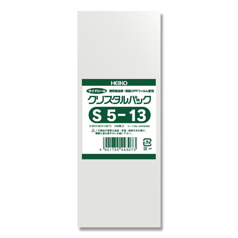 S5-13