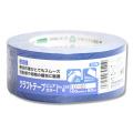 (オカモト)カラークラフトテープNo.228 アオ 50mm×50m巻