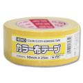 (HEIKO)カラー布テープ キイロ 50mm×25m巻