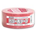 (HEIKO)カラー布テープ アカ 50mm×25m巻