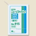 ソフトパック紐付 No.915