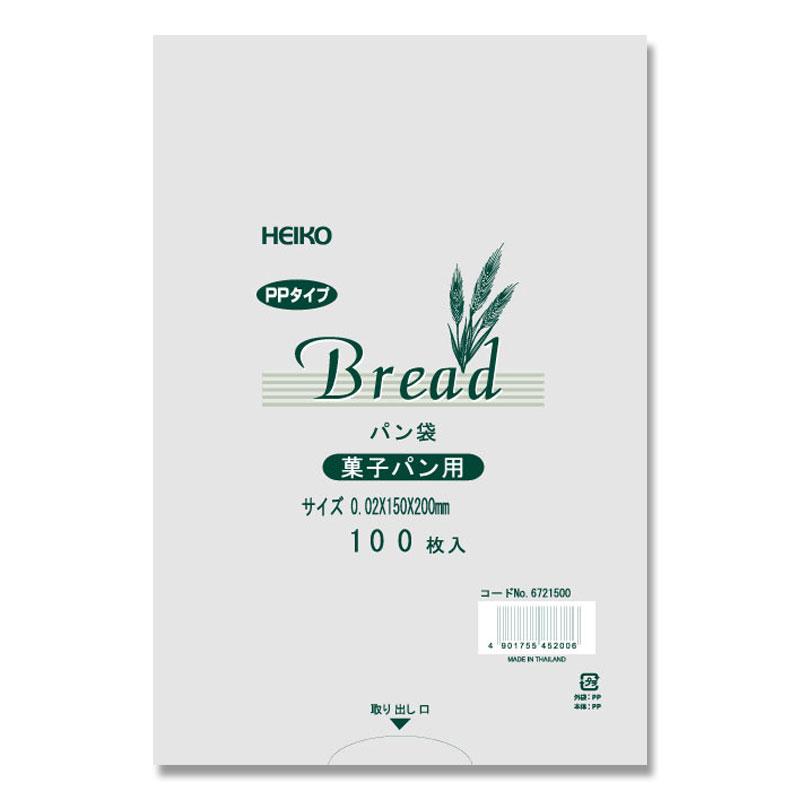 PPパン 菓子パン