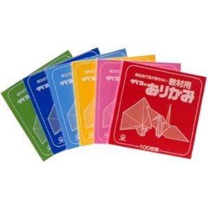 【お得用!】 <ダイヨ>単色おりがみ 15cm角 1冊(100枚入) 全38色