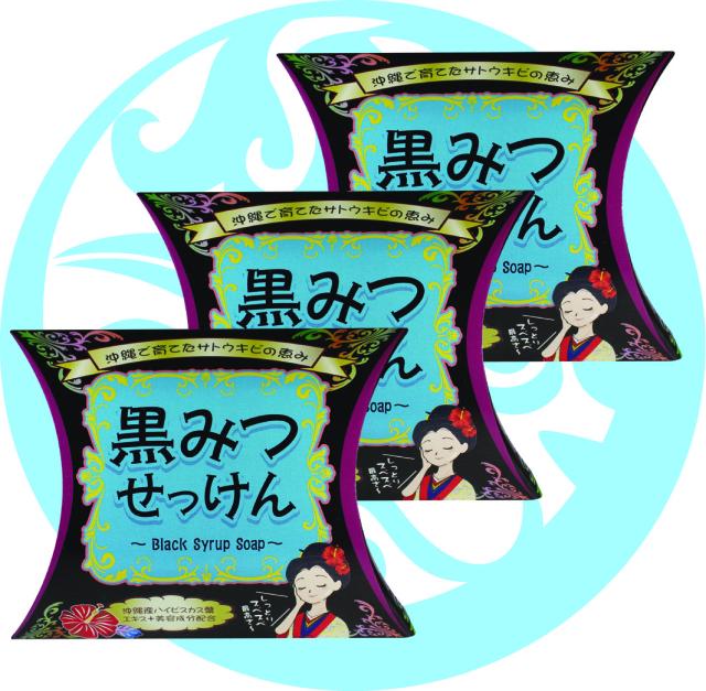 【15%OFF!】 パダーム黒みつせっけん 80g(3個セット)