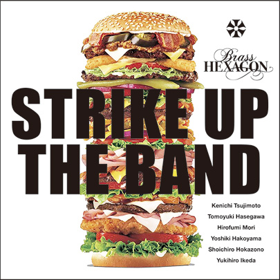 【アンサンブル CD】Strike Up The Band