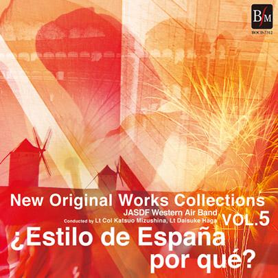 NOC vol.1 エスティロ・デ・エスパーニャ・ポル・ケ?