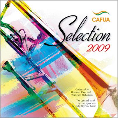 カフアコレクション2009
