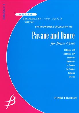 【アンサンブル 楽譜】金管八重奏のための「パヴァーヌとダンス」【金管8重奏】