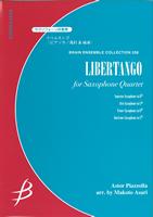 【アンサンブル 楽譜】リベルタンゴ【サクソフォーン4重奏】