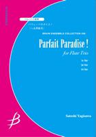 【アンサンブル 楽譜】パフェ・パラダイス!【フルート3重奏】