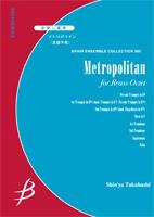 【アンサンブル 楽譜】メトロポリタン【金管8重奏】