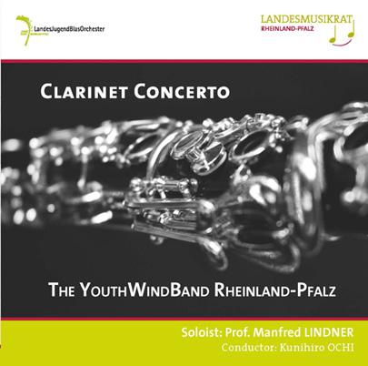 【吹奏楽 CD】クラリネット協奏曲/ドイツ・ラインラント=プファルツ州立ユース・ウィンドオーケストラ