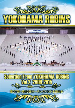 【マーチング DVD】Selection From YOKOHAMA ROBINS Vol.2 2009-2015