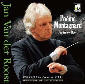 【吹奏楽 CD】オオサカン・ライブ・コレクション Vol.11 交響詩「モンタニャールの詩」