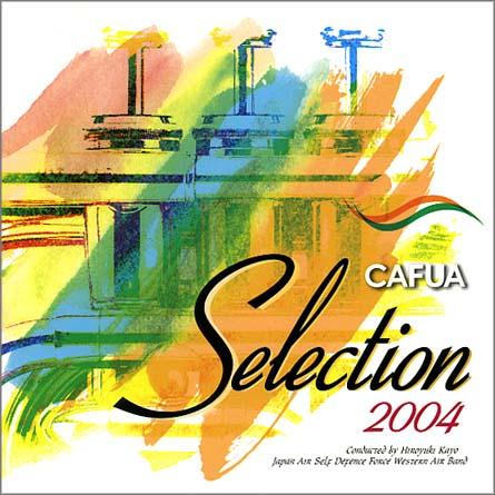 CAFAセレクション2004