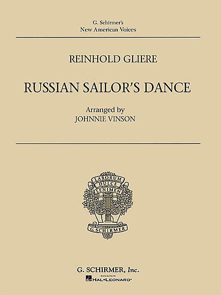 【マーチング 楽譜】ロシア水兵の踊り(グリエール)