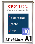 CR511シンプルパネルA1 10枚セット/1枚 841x594mm 表面UVカット