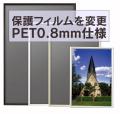 シェイプ-08 ポスターサイズC(サイズ:475×575mm)