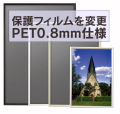 �ݥ������ե졼�ࡡ��������-08 �ݥ�������������(��������620��920mm)
