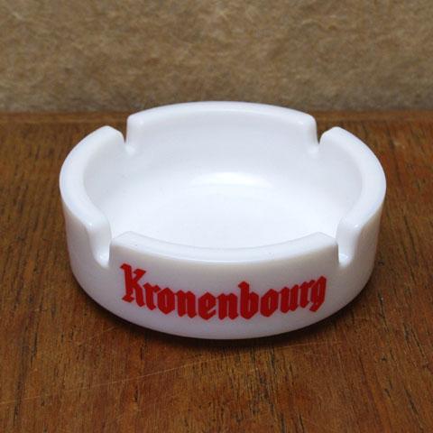 """""""Kronenbourg"""" クローネンブルグ  ビール灰皿"""