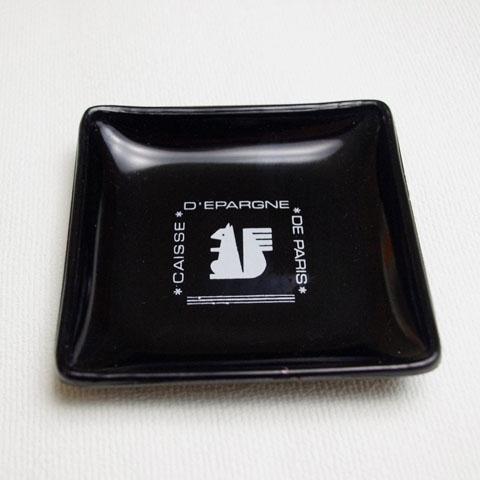 サヴィニヤック デザイン  銀行 灰皿(1960年代)