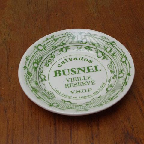 カルバドス BUSNEL 小皿