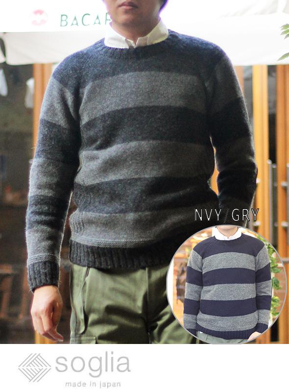 SOgLIA ソリア  LANDNOAH BORDER Sweater