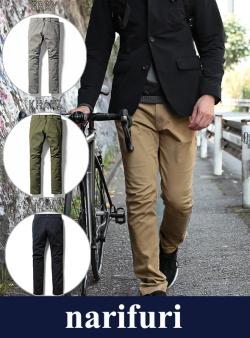 narifuri ナリフリ Chino cloth pants slim fit (NF299)