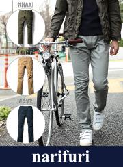 narifuri �ʥ�ե� Chino cloth pants slim fit��NF299��