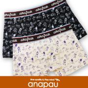 anapau(���ʥѥ�)���ܥ������ѥ�� paperman
