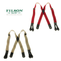FILSON/フィルソン ボタンタブサスペンダー
