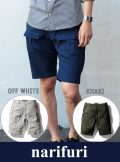narifuri ナリフリ Summer cargo shorts (NF787)