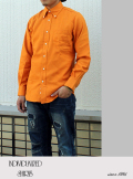 INDIVIDUALIZED Brushed Twill Shirt ORG