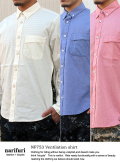 narifuri ベンチレーションシャツ