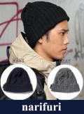 narifuri ナリフリ Wool knit cap (NF879)