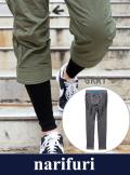 """【narifuri 】ナリフリ  Free fit leggings """"DANIEL""""(NF881)"""