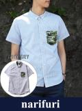narifuri ナリフリ  Seersucker stripe short sleeve shirt(NF924)