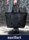 narifuri ナリフリ Super hard tote bag(NF934)