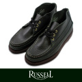 RUSSELL SPORTING CRAYS CHUKKA GRN