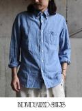 INDIVIDUALIZED SHIRTS インディヴィジュアライズドシャツ HERITAGE CHAMBRAY SHIRT CUSTOM FIT