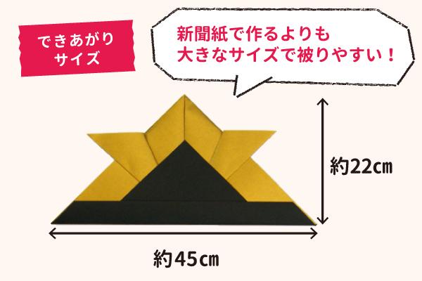 クリスマス 折り紙 折り紙 かぶと : paperjoy.ue.shopserve.jp