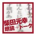 1605_shibata_os