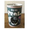 inucurry_can_kurayami_1.jpg