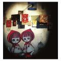 inucurry_kurayami_main