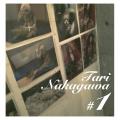 tari_gtt_main_01