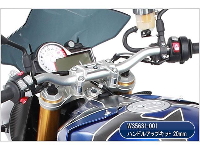 ��������å� �ϥ�ɥ륢�åץ��å� 20mm BMW S1000R