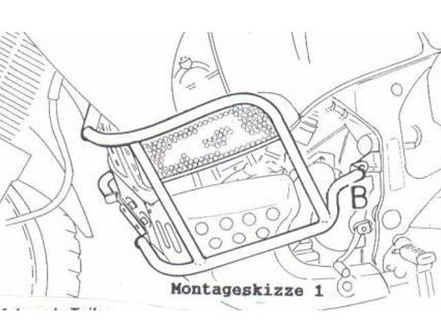 ヘプコ&ベッカー 正規品 エンジンガード HONDA XRV750 AfricaTwin('93-)