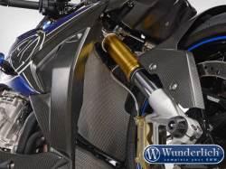 ワンダーリッヒ ウォータークーラーガード BMW S1000XR('15-)