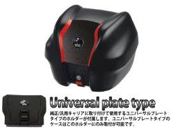 ヘプコ&ベッカー 正規品 トップケース ジャーニー Journey TC30 ブラック ユニバーサルプレートタイプ