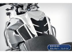 ワンダーリッヒ 3Dタンクカバー / タンクパッド R1200GS カーボンルック